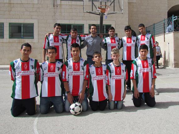 Colegio Beit Jala 2